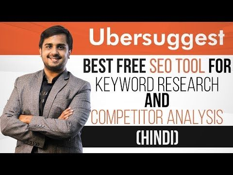 Best Free SEO Tool for Keyword Research and Competitor Analysis [Hindi]