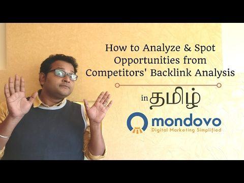போட்டியாளரின் Backlinks ஆய்வு – Advanced SEO Tutorials in Tamil