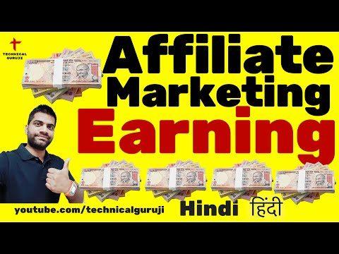 [Hindi] Online Earning from Affiliate Marketing   Amazon, Flipkart Etc